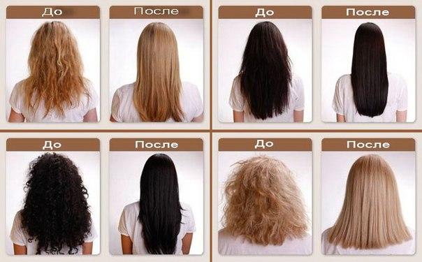 Выпрямление волос в пензе цены