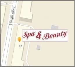 Карта Spa and Beauty